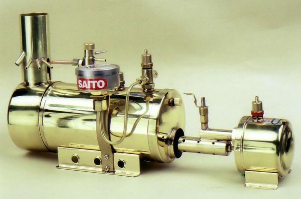 Saito Dampfkessel und Brenner B2F, AEN-713202