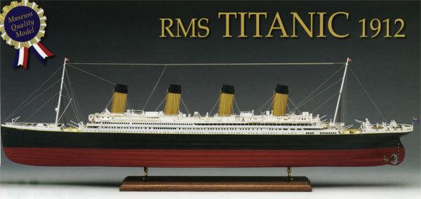 amati titanic baukasten kr